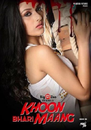 khoon-bhari-maang-2021-season-01-episodes-01-bigmoviezoo