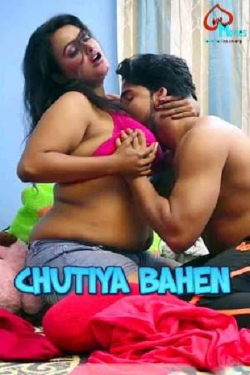 Chutiya Bahen (2021) Hot Sexy LoveMovies Shortfilm
