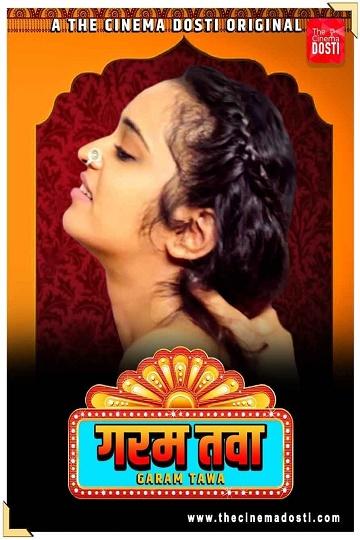 Garam Tawa (2021) Hot Hindi Short Film TheCinemaDosti