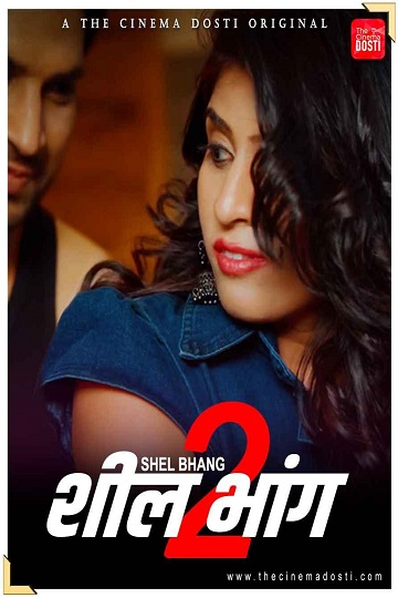 Shil Bhang 2 (2021) Super Hot Cinemadosti Short Film