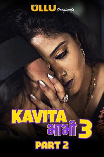 kavita-bhabhi-3-part-2-ep03-ullu-originals-full-hd