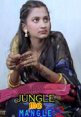 Jungle Me Mangle 2 UncutAdda Exclusive Video