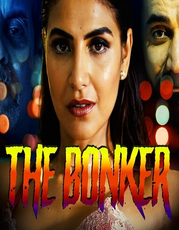 The Bonker (2021) Short Film KindiBox