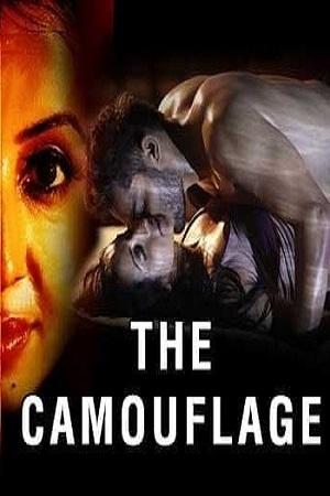 The Camouflage (2021) KindiBox Exclusive