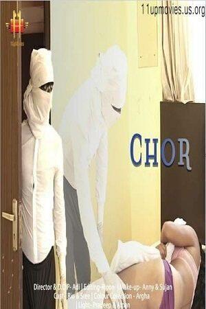 [11UpMovies] Chor Machaaye Shor Uncut 2021 Sexy Short Film