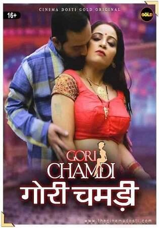 [CinemaDosti Gold] Gori Chamdi (2021) Sexy Short Film