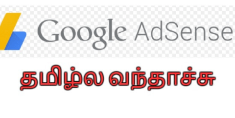 adsense in tamil which means adsense for tamil sites
