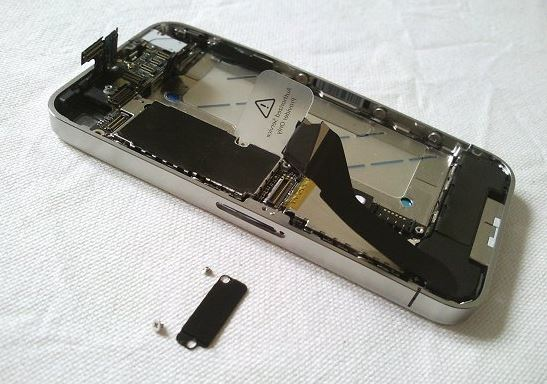 iphone 4_11.JPG