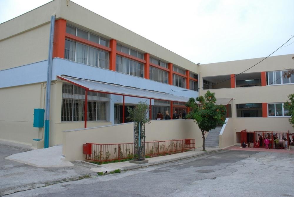 3ο Δημοτικό | Βύρωνας.gr