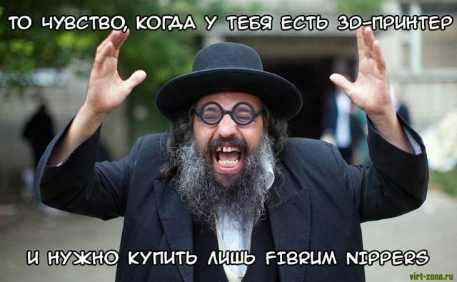 evrei-fibrum-nippers