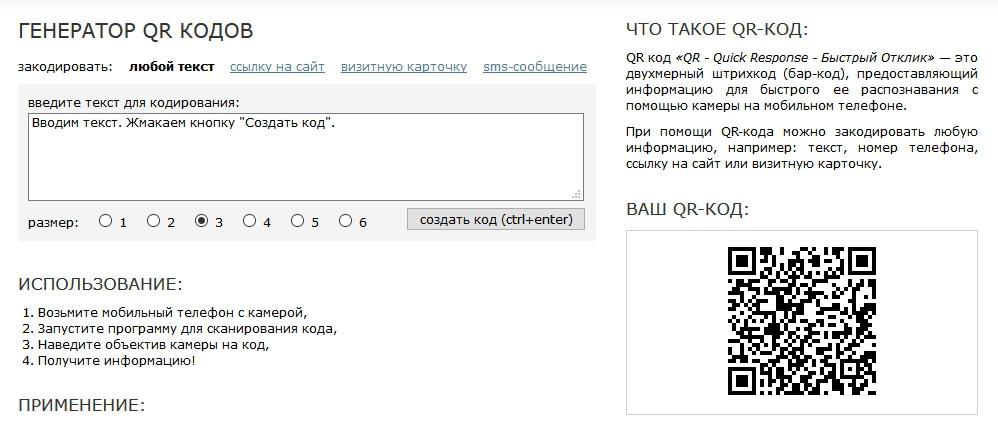 Амурский бройлер официальный сайт фото бесплатные