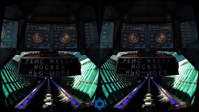 Gravity Train VR скрин