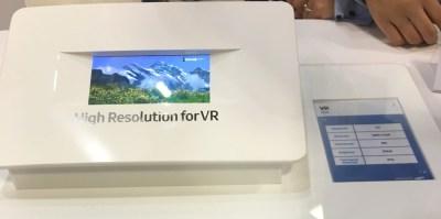 Дисплей виртуальной реальности от Samsung