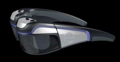 очки дополненной реальности IMMY iC60