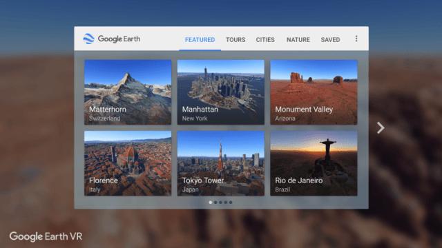 Меню Google Earth VR