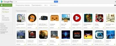 игры виртуальной реальности в Google Play