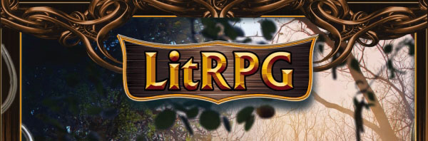 книги жанра litrpg logo