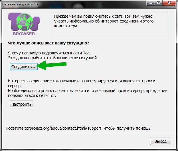 заблокировать tor browser hydraruzxpnew4af