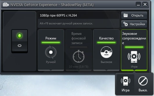Nvidia need this program  How the Nvidia graphics driver works  What