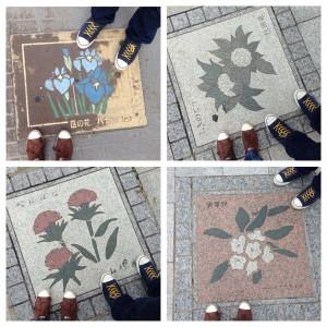 Jalan-jalan di sakura