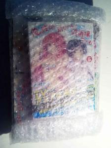 Oreshura paquete abierto