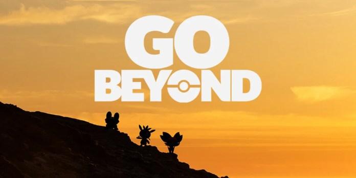 Go Beyond Kalos
