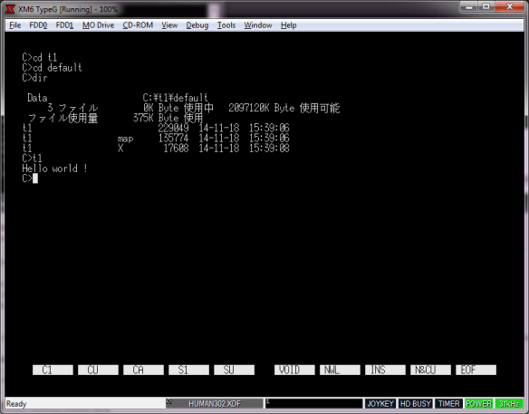 Hello World cross compiled from Windows to the x68000