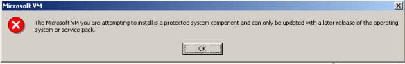 protected system component?