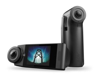vision360 camera