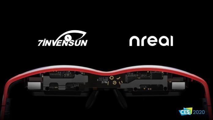 Nreal Eye Tracking