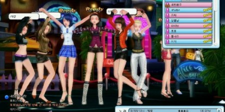 Games Like Love Beat   Virtual Worlds for Teens Games Like Love Beat