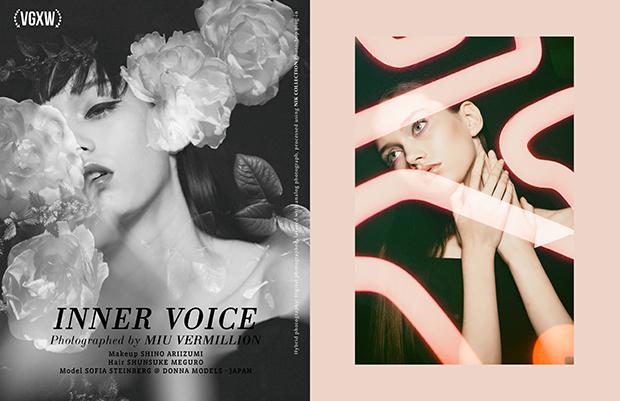 VGXW Magazine November 2017 Book 2
