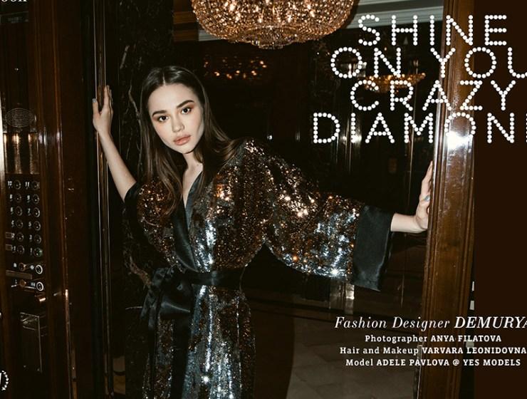 Demurya Lookbook - Shine On You Crazy Diamond | VGXW Magazine