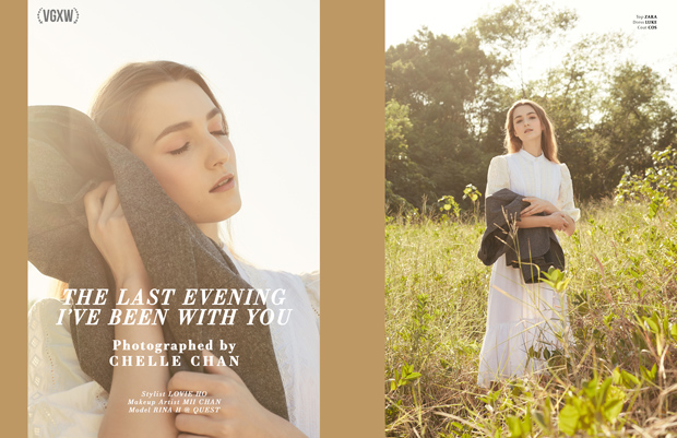 """""""The Last Evening, I've Been With You"""" - a fashion story by Chelle Chan for VGXW Magazine"""