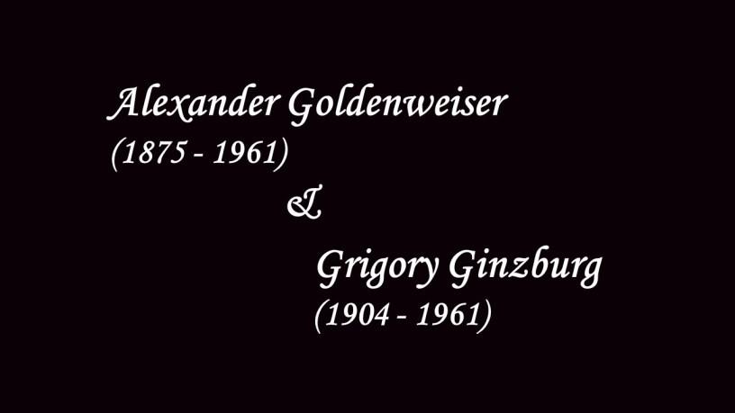 [1948] Alexander Goldenweiser & Grigory Ginzburg plays – Suite for 2 Pianos No.2 (Op.17) – Rachmaninoff