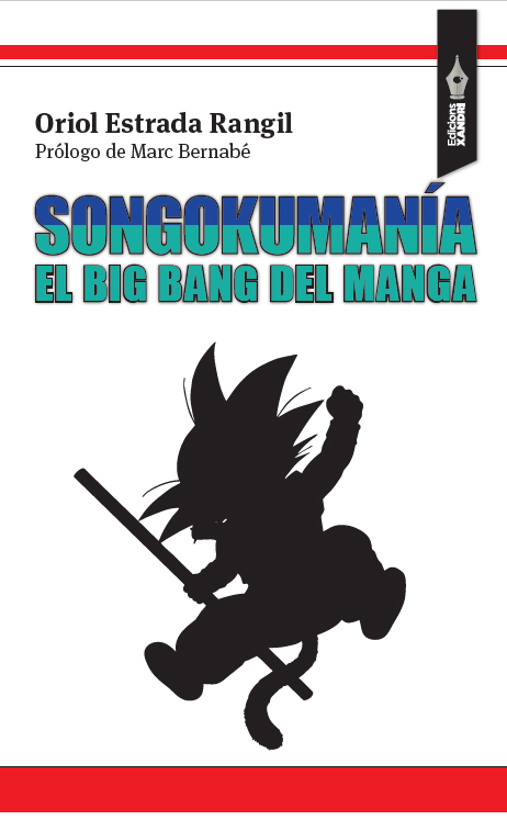 songokumania