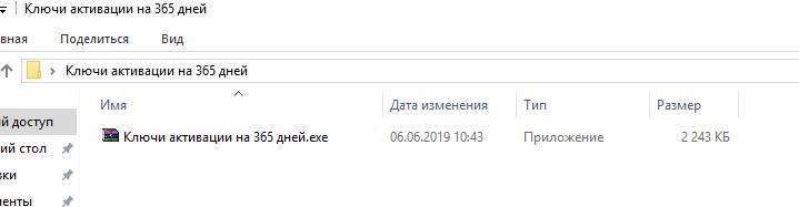 image 3 - Расшифровка файлов после шифровальщика WannaCash (.punisher)