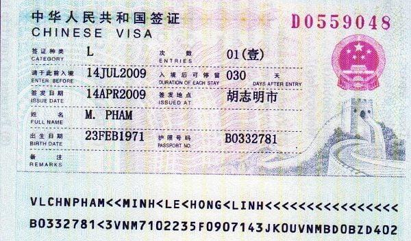 Visa trung quốc chữ L