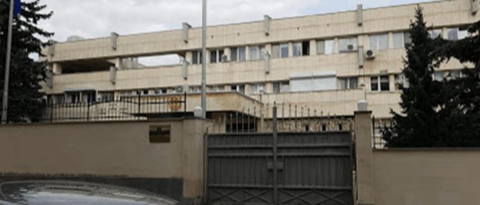 Đại sứ quán Việt Nam tại Bulgaria