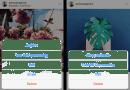 Golpistas usam Instagram para aplicar fraudes em vendas on-line
