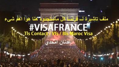 dossier visa france et les documents pour salarie, fonctionnaire