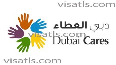 الجمعيات الخيرية في الامارات – ارقام الجمعيات الخيرية في دبي