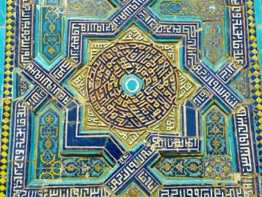 uzbekistan-196878_1920