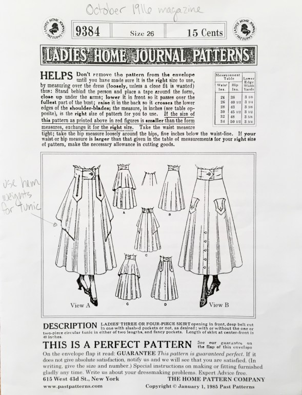 Past Patterns #9384: Ladies' Three or Four-Piece Skirt