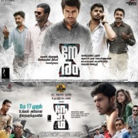 Neram_poster_for_Malayalam_and_Tamil