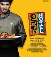 Ustad_Hotel_Theatrical_poster