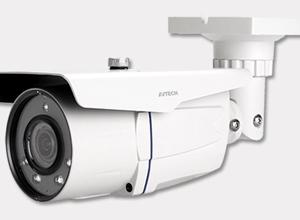 AVTECH DG205F Camera