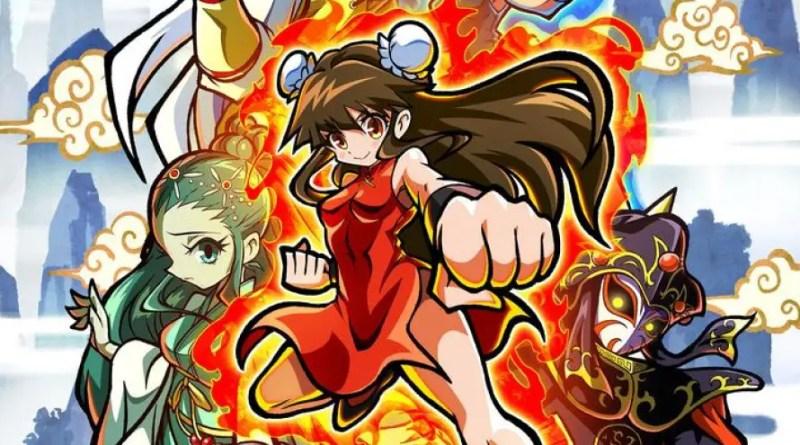 Fire Dragon Fist Master Xiao Mei Anuncio Vision Art NEWS