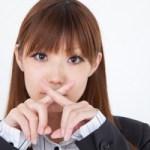 あなたを成功から遠ざけるネガティブな言葉5つの型とその対処法