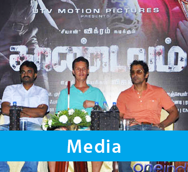 Photo in the Media Drop-down banner shows World Access For The Blind President sitting between the director, and Vikram, the star of the Tamil film Vhaandavam. Click on the down arrow to expand the text field.